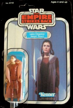 Leia Organa (Bespin Gown) (39720)