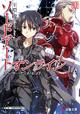 Sword Art Online Light Novel Band 8