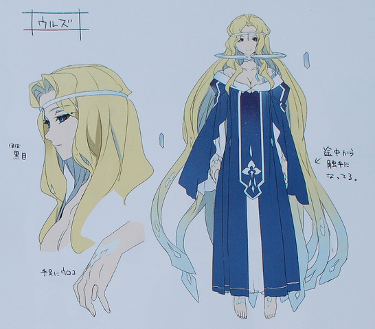 File:Second Season Animation Art Book Urd concept.png