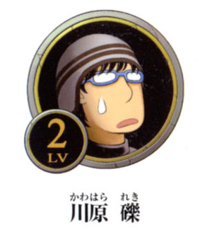 File:Kawahara Reki - Level 2.png