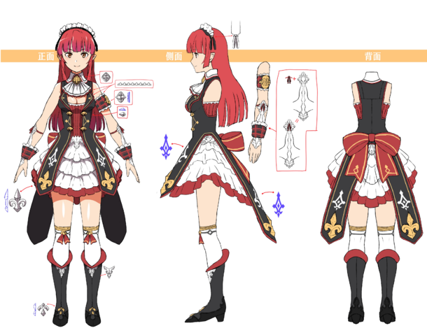 File:Rain Hollow Realization character concept design.png