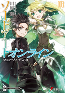 Sword Art Online Volume 03