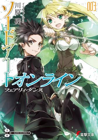 File:Sword Art Online Volume 03.png