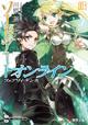 Sword Art Online Light Novel Band 3