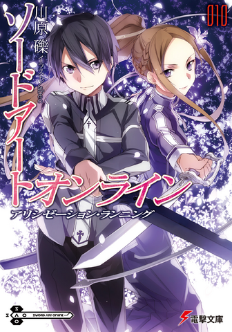 File:Sword Art Online Volume 10.png