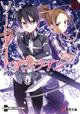 Sword Art Online Light Novel Band 10
