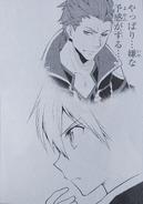 Hollow Realization Manga Genesis in Kiritos thoughts
