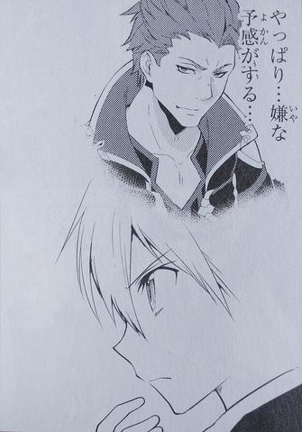 File:Hollow Realization Manga Genesis in Kiritos thoughts.png