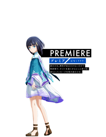File:HR Premiere.png