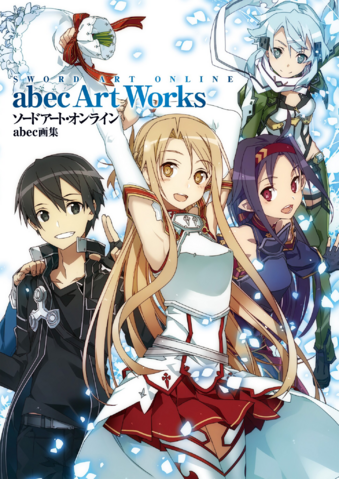 File:Sword Art Online abec Art Works.png
