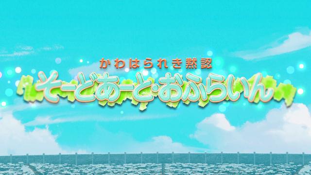 File:Sword Art Offline logo.png