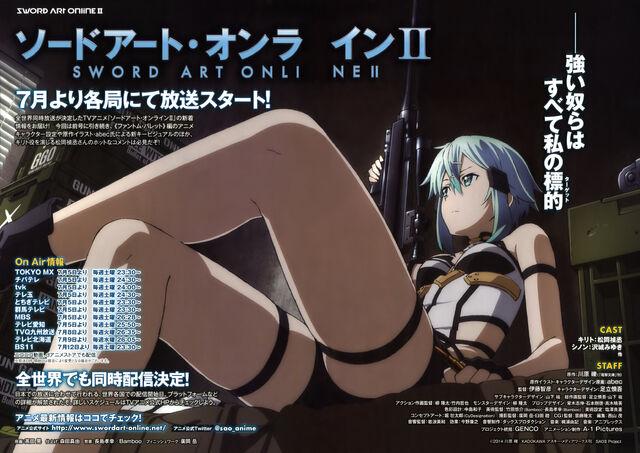 File:DengekiBunkoJuly2014.jpg