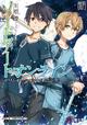 Sword Art Online Light Novel Band 9