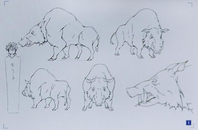 File:Design Works Monsters Frenzy Boar.png