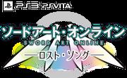 Sword Art Online Lost Song Japanese logo