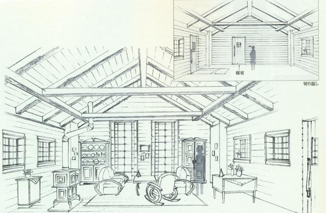 File:Forest House K4 (inside) design art.png