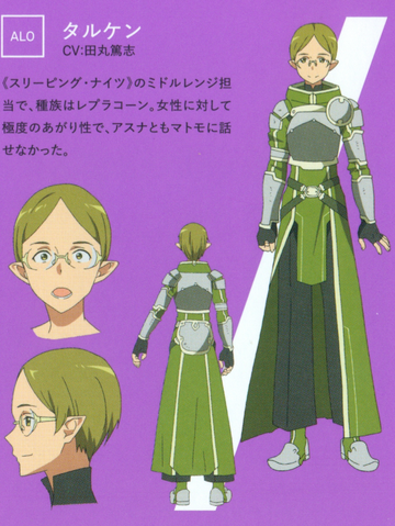 File:Talken's character designs (booklet).png