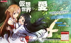 File:Sao asuna and kid.jpg