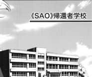 SAO Survivor School (manga)