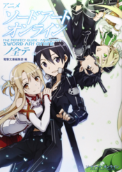 The Perfect Guide Animation Sword Art Online