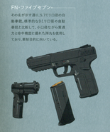 FN Five Seven design (booklet)