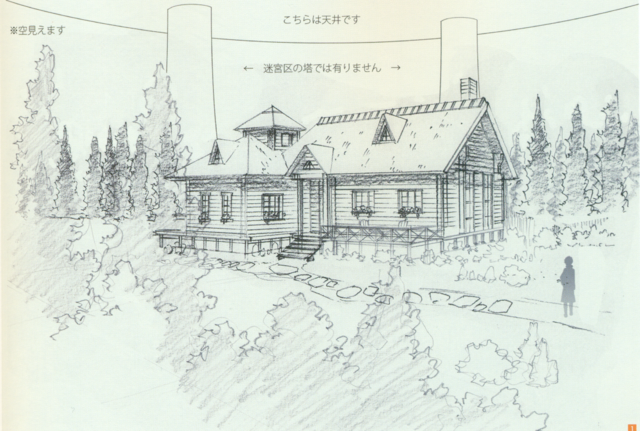 File:Forest House K4 (outside) design art.png
