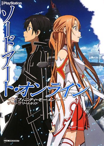 File:Sword Art Online -Infinity Moment- The Complete Guide.png