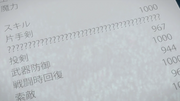 Kirito viewing his skills