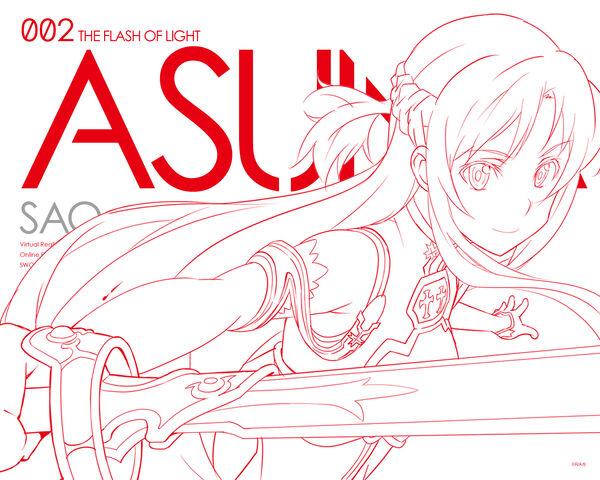 File:Asuna1280x1024.jpg