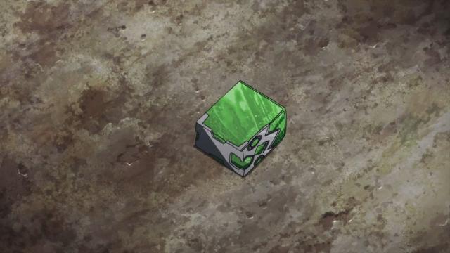 File:Antidote crystal.png
