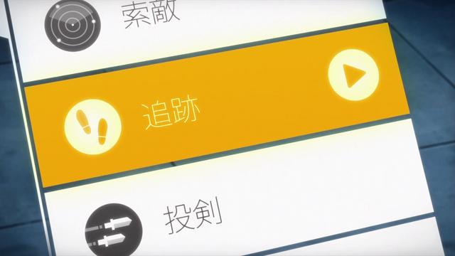 File:Tracking menu.png