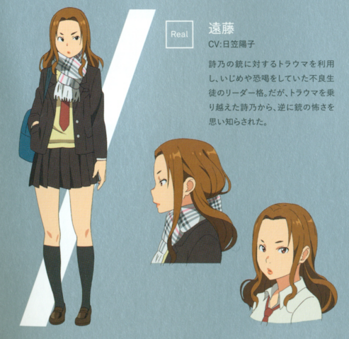 File:Endo character design (booklet).png