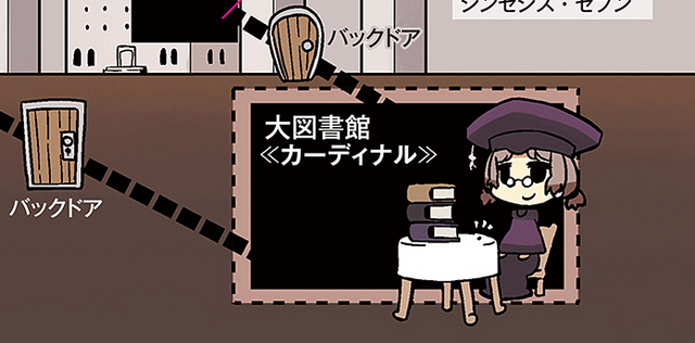 File:Great Library Room.png