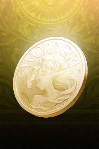 Файл:Yellow Coin.jpg