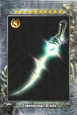 Dimensional Blade New