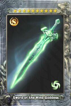 Sword of the Wind Goddess New