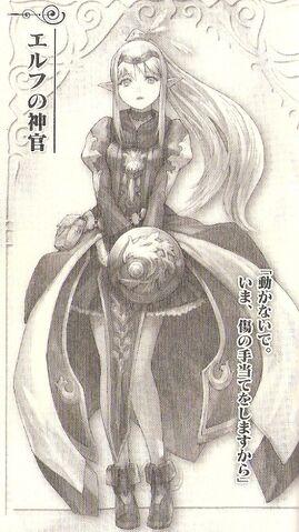 File:Elf Priest.jpg