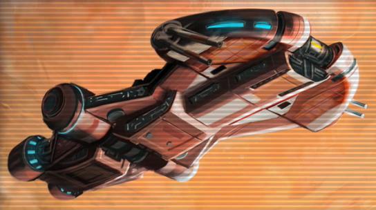 File:Jedi sec ship.jpg