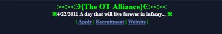 File:Guild ot alliance005.jpg