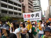 Communist hk
