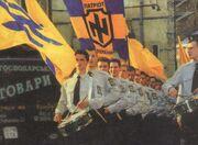 Svoboda 1999