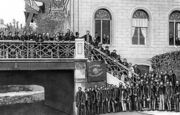 Bazel congress 1869