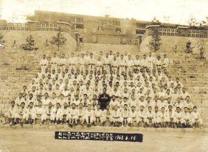 Jidokwan Chun-City