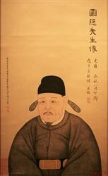 975 Chong Mong Chu 37 main