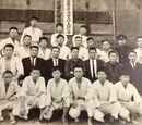 Kuk Mu Kwan