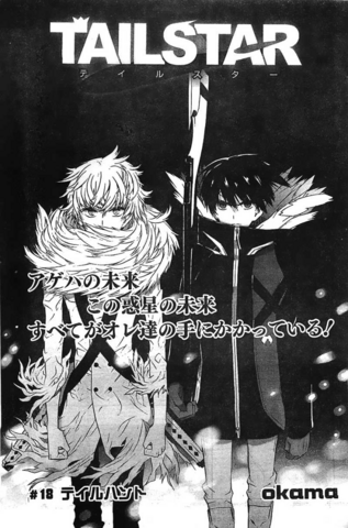 File:Chapter 18.png