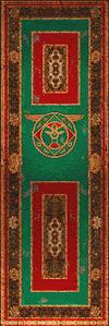 STCARPET.main study carpet