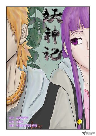 File:Ch 10 cover.jpeg