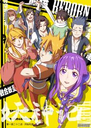 Ch 122 cover