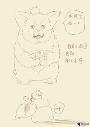 Ch 42 sketch